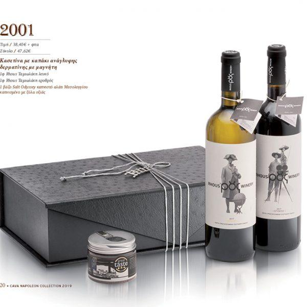 cavanapoleon-product-2019-2001