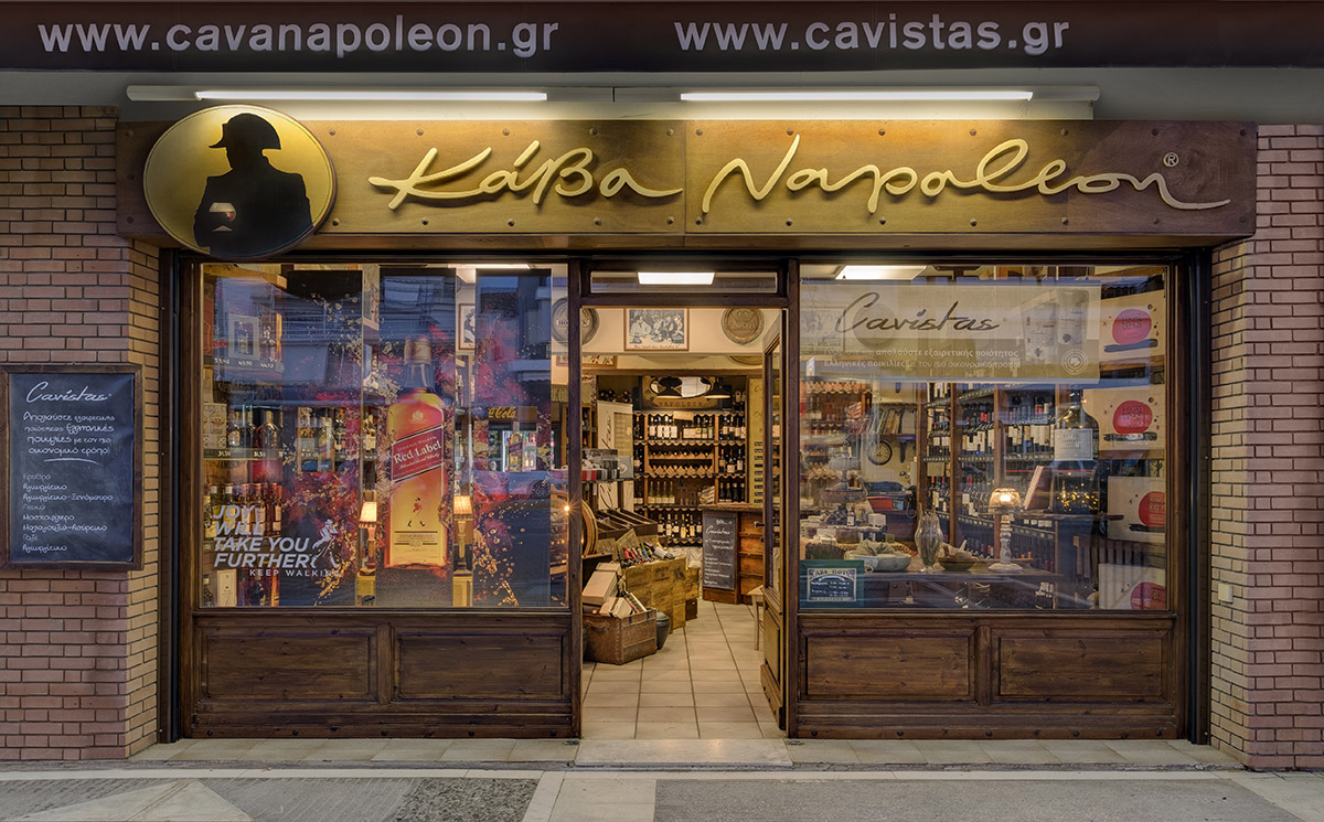 cavanapoleon shop